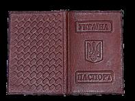 Pokrywa paszportowa
