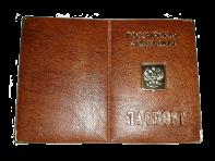 Паспорт Російської федерації