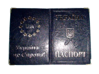 "Passport cover of Ukraine with the inscription ""Ukraine is part of Europe"""