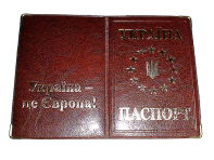 Passport cover with a metal emblem of the EU