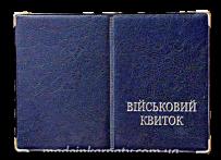 Pokrywa na kartę wojskową