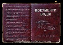 Okładka na dokumenty kierowcy