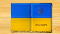 Okładka paszportowa