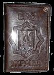 Okładka do certyfikacji Ministerstwa Spraw Wewnętrznych