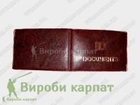 ID документ с металом