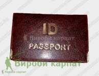 ID Паспорт с металом