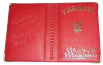 Cover for the driver's documents