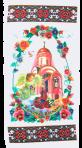 Wielkanocna serwetka Kościoła 55х27