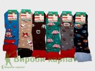Махрові шкарпетки