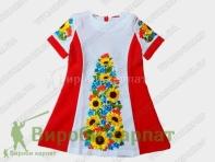 Платье с подсолнухами