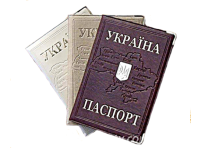 Covers for Documents