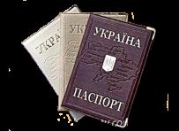Обкладинки для документів